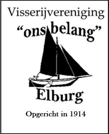 logo 1914 2
